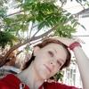 Mariya, 29, Frolovo