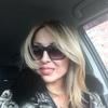 Карина, 30, г.Астана