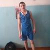 Влад, 17, г.Павлодар