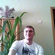 Дмитрий 39 Орск