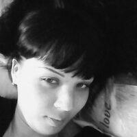 Кира, 29 лет, Овен, Хабаровск