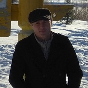 Рома 43 Архангельск