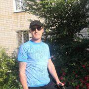 Евгений 43 Донецк