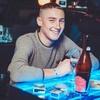 Сергій, 20, г.Ровно