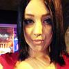 Anastasija Sadova, 23, г.Манчестер