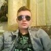 Владислав, 20, г.Киев