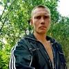Александр, 41, г.Харьков