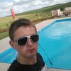 Александр, 20, г.Хмельницкий