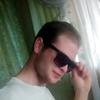 дима, 22, г.Кишинёв