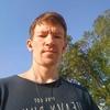 Ninja Voodoo, 27, г.Челябинск