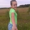 Анастасия, 22, г.Нарышкино