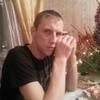 сергей, 34, г.Навашино