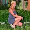 Елена, 41, г.Ухта