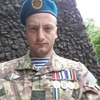 Sergey, 33, Nikopol