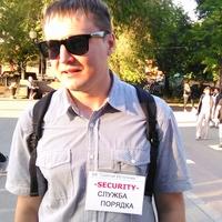 Василий, 38 лет, Близнецы, Москва