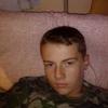 Саша, 19, г.Донецк