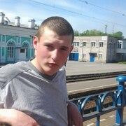 Алексей 27 Боровичи