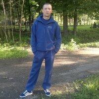 Сергей, 29 лет, Стрелец, Томск