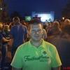 Дима, 35, г.Глухов