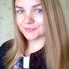 Маша, 28, г.Липецк