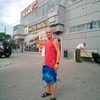 паха, 31, г.Уссурийск