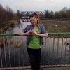 Adeline, 27, г.Киев