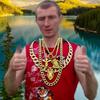 Denis, 36, Rovenky