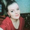 Надежда Sergeevna, 25, г.Архангельск
