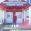Артем Томилов, 28, г.Иркутск