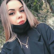 Алиса 19 Пермь