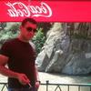 Aro, 33, Abovyan