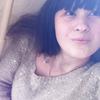 Viktoriya, 19, Shimanovsk