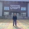 dimarik, 37, г.Ерофей Павлович