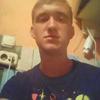 миша, 19, Миколаїв
