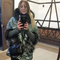 Снежана, 47 лет, Телец, Комсомольск-на-Амуре