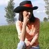 Татьяна, 47, г.Усть-Каменогорск