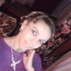 Наталія, 30, г.Днепр