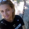 АлЯ, 21, Горлівка