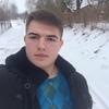 Roman, 21, Horokhiv