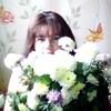Светлана, 38, г.Аваруа