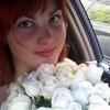 Лина, 33, г.Одесса