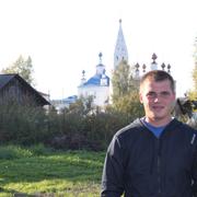 Никита из Некрасовского желает познакомиться с тобой