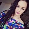 Мари, 23, г.Новосибирск
