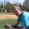 Юрий, 35, г.Починок