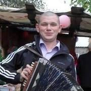 Валерий 20 Бирск