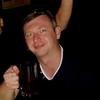 Dmitri, 33, г.Лейпциг