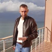 Дмитрий 38 Сочи
