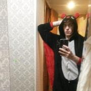 Егор 22 Сургут