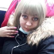 Анна 28 Ростов-на-Дону