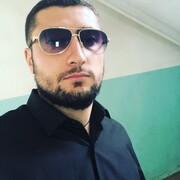 Арман 40 Ереван